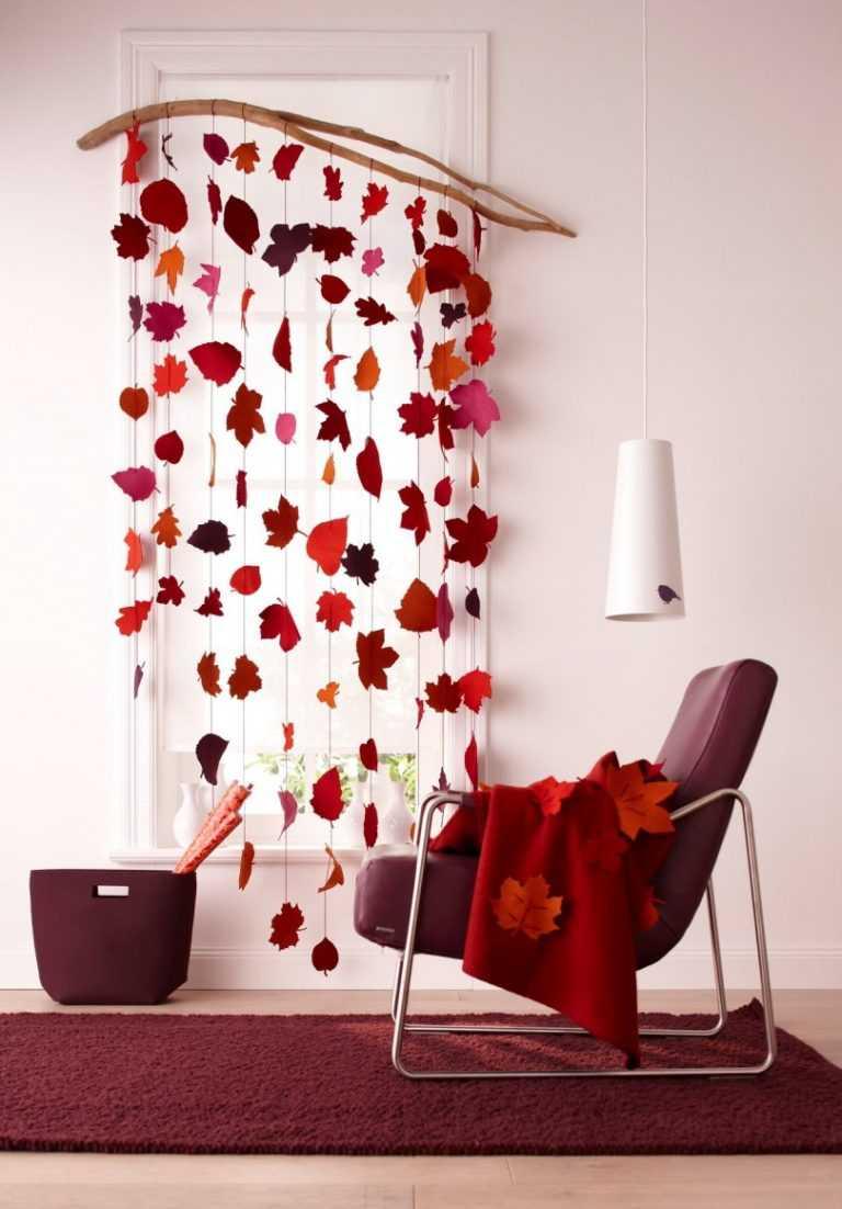 идеи домашнего декора фото низкие цены бра