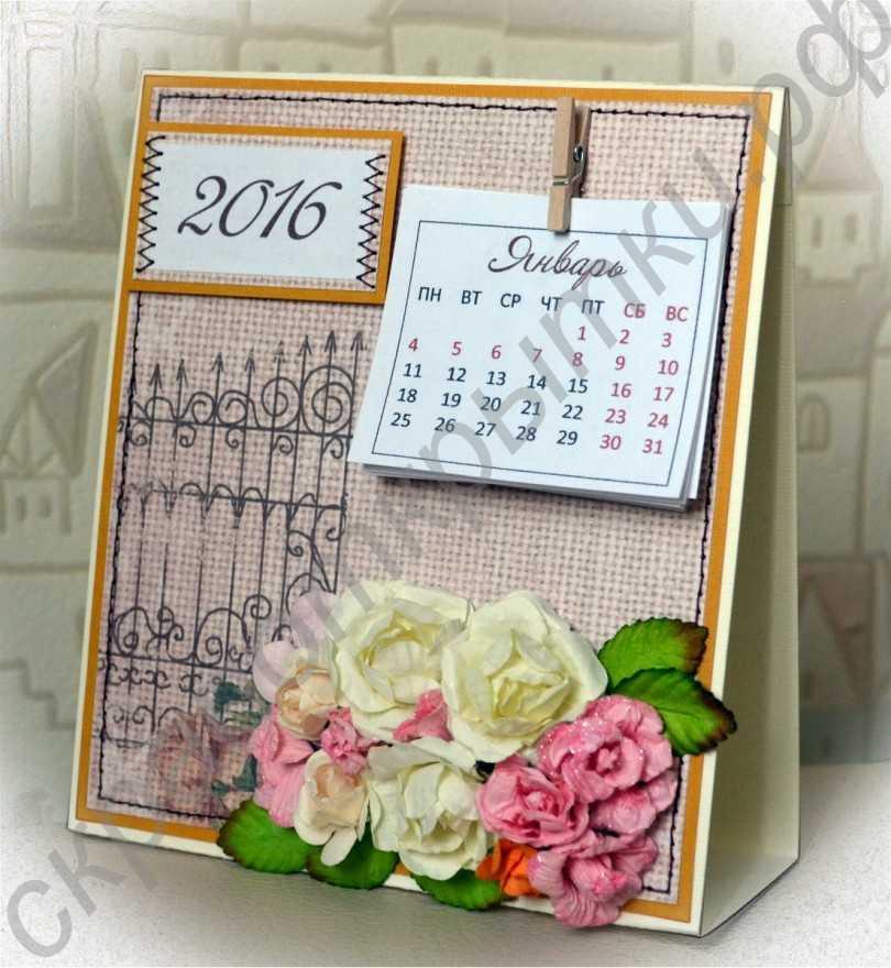 каждом скрап картинки календарь нина длительное