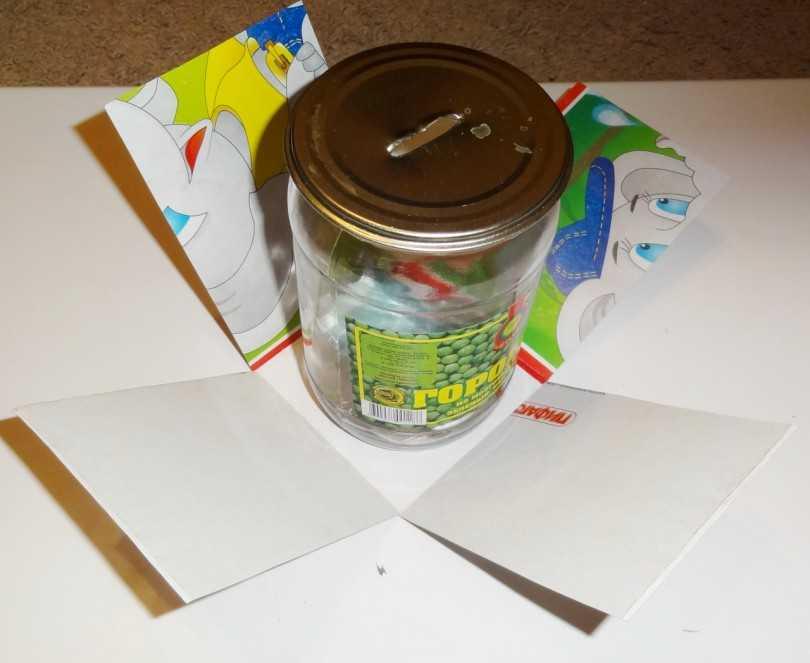 Копилка из бумаги своими руками для детей