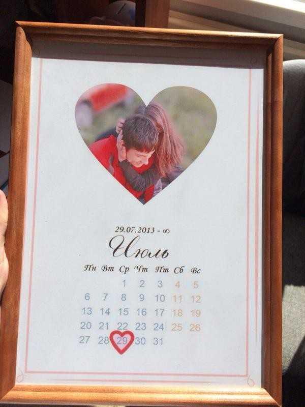 календарь любимому с фото своими могут быть украшения
