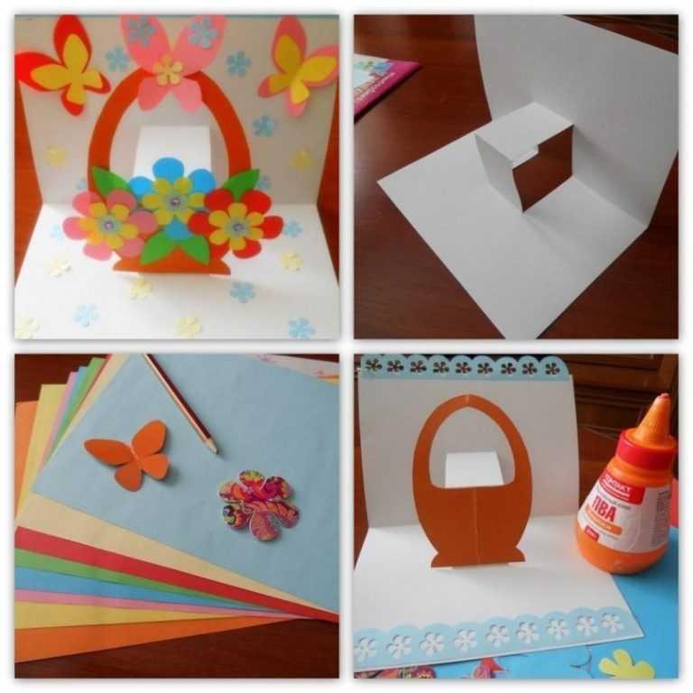 Подарки и открытки мамам своими руками